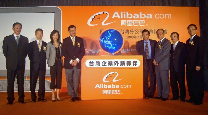 Ciò che insegna la storia di Alibaba e dell'Internet cinese